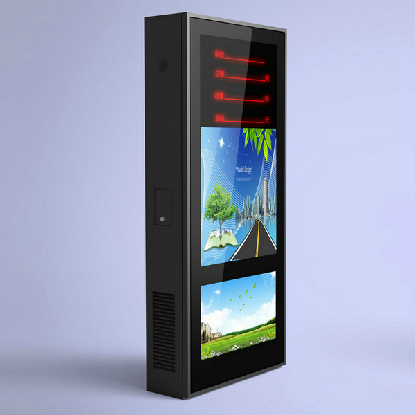 55 inch high speed fee display outdoor advertising machine